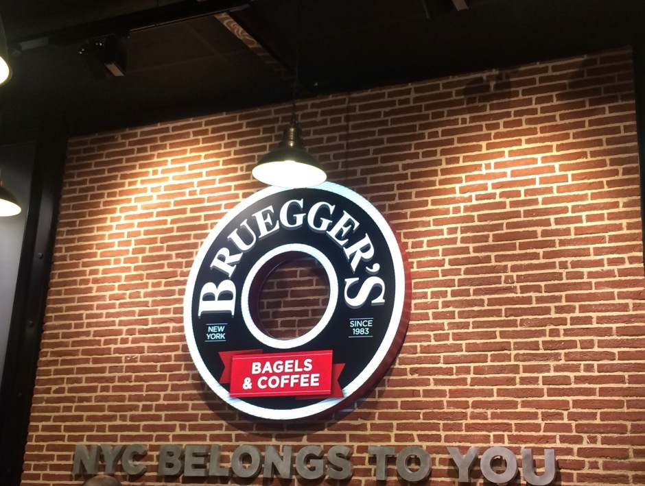 bruegger's bagels and coffee restaurant