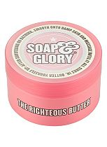revue produits soap and glory boots france