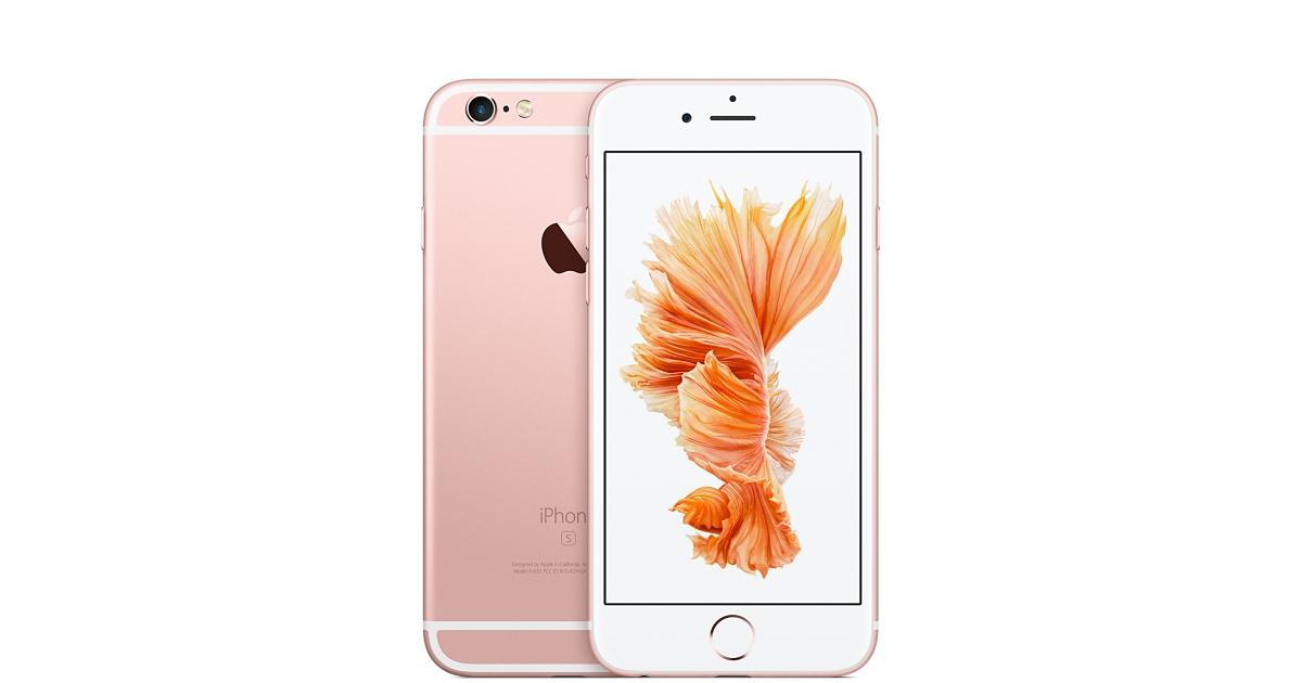 iphone6s-rosegold-select-2015.jpeg